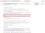 1 reclabox beschwerde de 105776 teaser